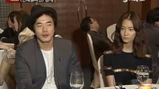 Video 090403 SNSD Yoona YTN Star News Cinderella Man Interview MP3, 3GP, MP4, WEBM, AVI, FLV April 2018