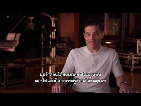 Bohemian Rhapsody - Rami Malek Interview (ซับไทย)