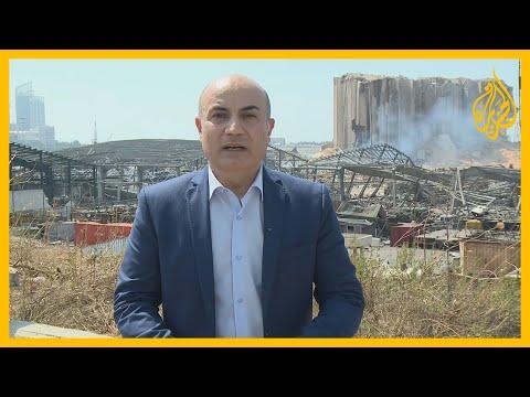 نافذة يقدمها حسن جمول من مكان انفجار بيروت ويرصد فيها آخر تطورات المشهد الإنساني والسياسي 🇱🇧