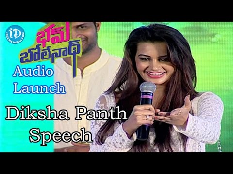 Video Diksha Panth Speech @Bham Bolenath Audio Launch |Navdeep | Naveen Chandra download in MP3, 3GP, MP4, WEBM, AVI, FLV January 2017