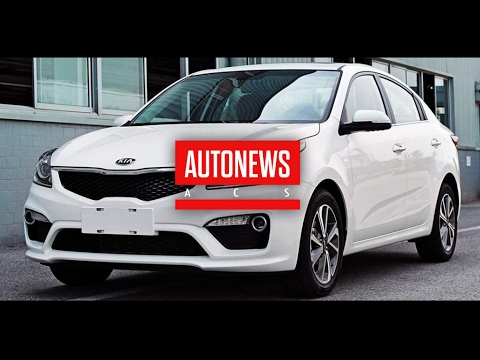 Киа рио new седан фотка