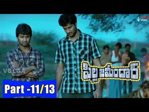 Pilla Zamindar Telugu Full Movie Parts 11/13 || Nani, Hari priya, Bindu Madhavi || 2016