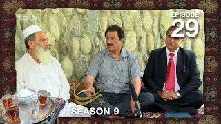 Chai Khana - Season 9 - Ep.29