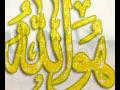 مولد النبي محمد (ص) المنشد علي بركاتali barakat.com