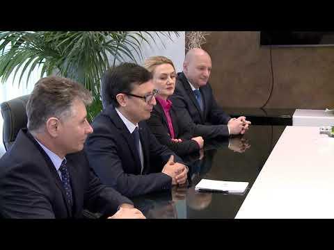 Președintele țării a discutat cu angajații Băncii Naționale