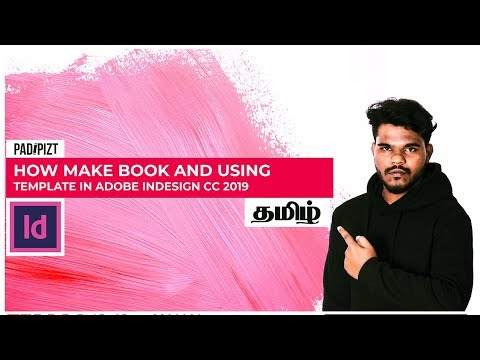 How Make Book And Using Template In Adobe InDesign CC 2019 Tamil