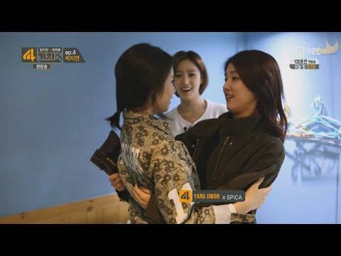 (T-Ara) Jiyeon, Eunjung & Jiwon(SPICA)