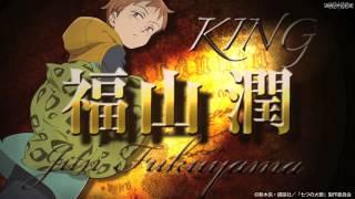 Jun Fukuyama est King dans Seven Deadly Sins