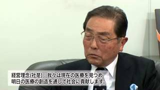 kigyoka65.flv 大研医器  代表取締役会長 山田 満 【前編】