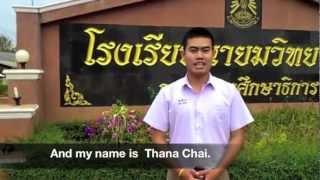 Amnat Charoen Thailand  City pictures : nayomwittayakarn school, amnat charoen, thailand .