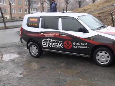 В аварии на Сахалинской водители не признают свою вину (видео)