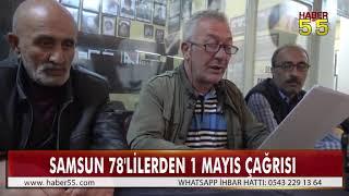 DEVRİMCİ 78'LİLER 1 MAYIS'TA ALANLARA ÇIKIYOR