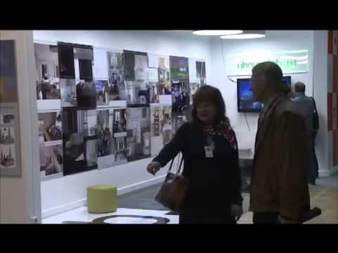 Выставка 'Арх Москва'
