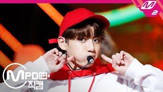 [MPD직캠] 방탄소년단 정국 직캠 '고민보다 GO(GO GO)' (BTS JUNGKOOK FanCam)   @MCOUNTDOWN_2017.9.28