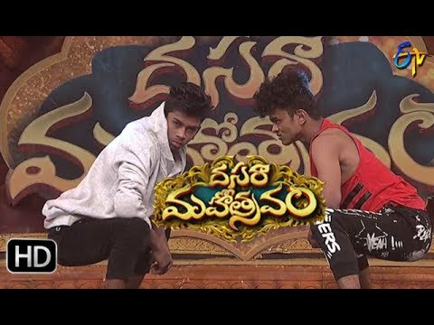 Mukul,Sanketh Dance Performance | Dasara Mahotsavam  | 30th September 2017 | ETV  Telugu