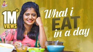 What I Eat In Day || Shiva Jyothi