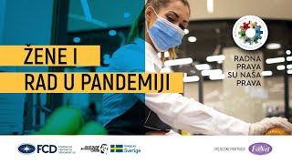 panel-iv-zene-i-rad-u-pandemiji-godisnja-konferencija-rad-i-zaposlenost-sta-nas-ceka-u-2021
