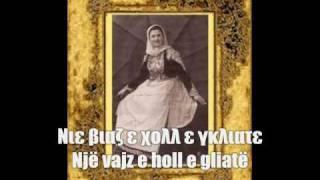 Γιώργος Παπασιδέρης / Kalike -  Kαλικε