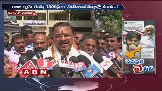 YCP Leaders New Style Of Alleging Janasena Chief Pawan Kalyan   ABN Telugu