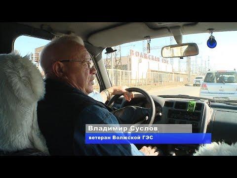 Владимир Суслов, ветеран Волжской ГЭС