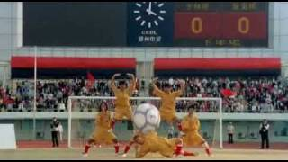 Nonton Shaolin Soccer The Final Match Part 2 Of 2 Film Subtitle Indonesia Streaming Movie Download