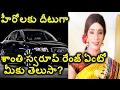 Jabardasth Shanthi Swaroop Shocking Audi Car Price  Movie Reviews waptubes