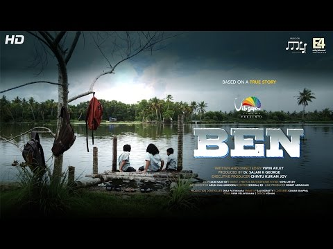 Oh Ente Jeevitham | Ben 2015 Malayalam Movie Song