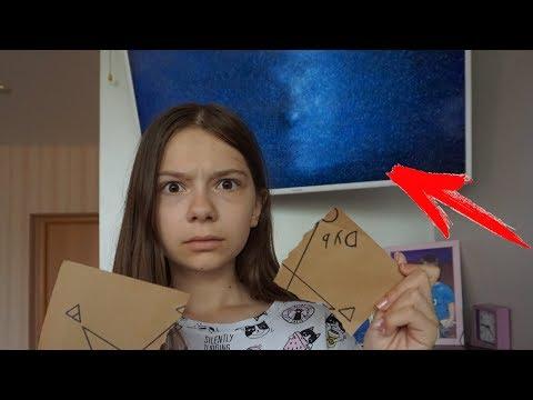 Нечто появилось в телевизоре - DomaVideo.Ru