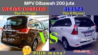 Download Video Wuling Tertinggi VS Avanza E, Exterior & Interior MP3 3GP MP4