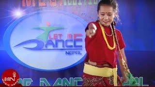 Download Lagu Let Me Dance Nepal || Mega Audition Part 2 || Reality Show Mp3