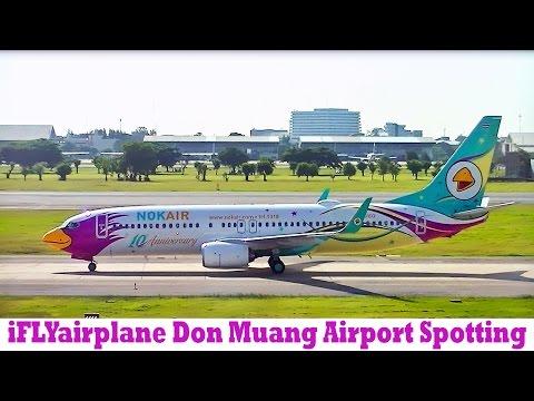 Don Muang International Airport...
