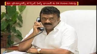 Minister Talasani Srinivas Yadav To Held Meeting With Film Chamber Soon || Casting Couch