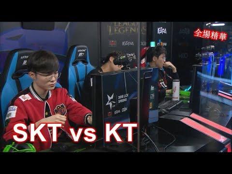 2018/3/8 冠軍打野Blank再次回歸能否拯救SKT Untara被Smeb各種秀