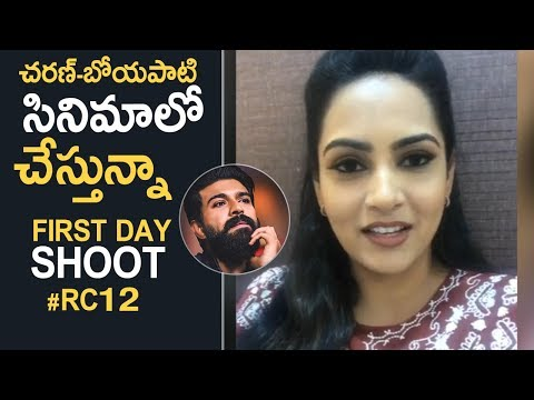 Actress Himaja Shares Her First Day Shoot Experience In Ram Charan and Boyapati Movie | #RC12 | TFPC