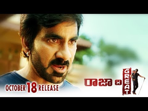 Raja The Great Pre Release Trailer ..