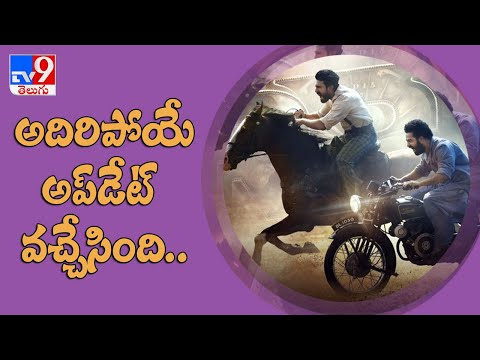 Jr. NTR and Ram Charan's RRR to release on October 13, confirms SS Rajamouli - TV9
