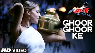 Ghoor Ghoor Ke Video Song | Ekkees Toppon Ki Salaami