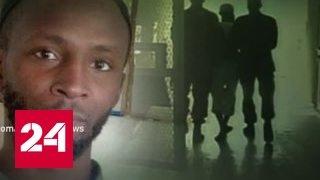 Бывший узник Гуантанамо, за которого вступился Лондон, устроил теракт