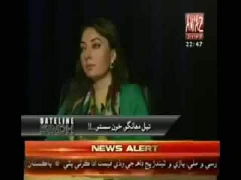 farooqi - Insult of Sharmila Farooqi by T.V anchor person.