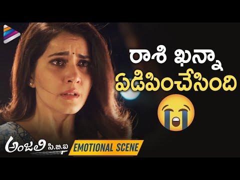 Raashi Khanna BEST EMOTIONAL Scene   Anjali CBI Latest Telugu Movie   Nayanthara   Vijay Sethupathi