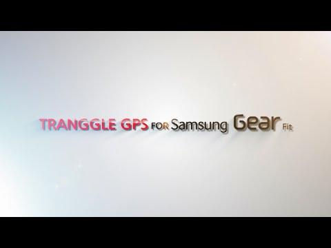 Video of TRANGGLE GPS