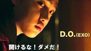 EXO・D.O.とシン・ハギュン「7号室」を巡る究極の心理戦!/映画『7号室』予告編