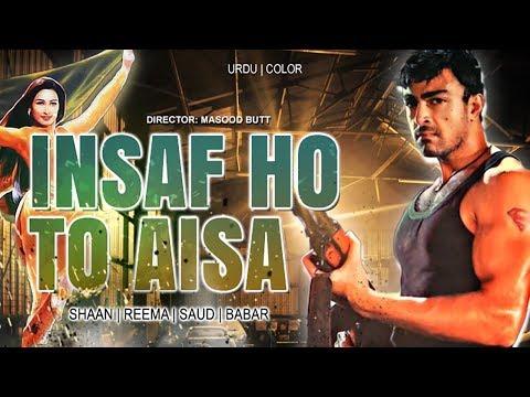 INSAAF HO TOU ASIA (Urdu) Shaan, Reema, Babar Ali, Rambo, Saud, Sahiba, Neeli   BVC PAKISTANI