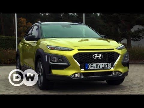 Hyundai Kona - Kleiner City-SUV | DW Deutsch