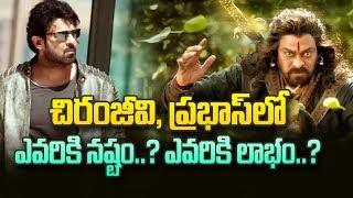 రెండు వారాల గ్యాప్ లోనే వస్తున్నా సాహో, సైరా సరసింహారెడ్డి | Movie Mixture