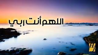 حسين الجسمي - اللهم أنت ربي | 2012