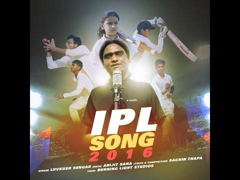 IPL Ka Nasha