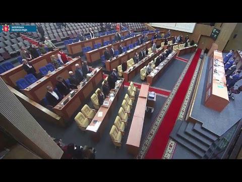 Відеотрансляція шіснадцятої сесії Запорізької обласної ради