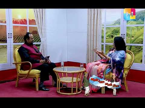 (Apno Nepal Apno Gaurab Episode 349 (Professor Kalpana Ghagrani) Part 2 - Duration: 26 minutes.)