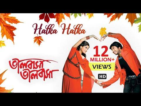 Video Halka Halka II BHALOBASA BHALOBASA | Love Song | Latest Bengali Song | Eskay Movies download in MP3, 3GP, MP4, WEBM, AVI, FLV January 2017